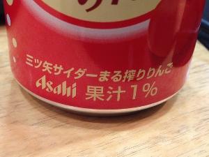 b0040606_1982372.jpg