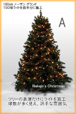 クリスマスツリー_e0149215_765786.jpg