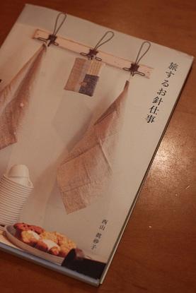 手縫いで贈り物作り@FINDでした・・・♪_f0168730_1937623.jpg