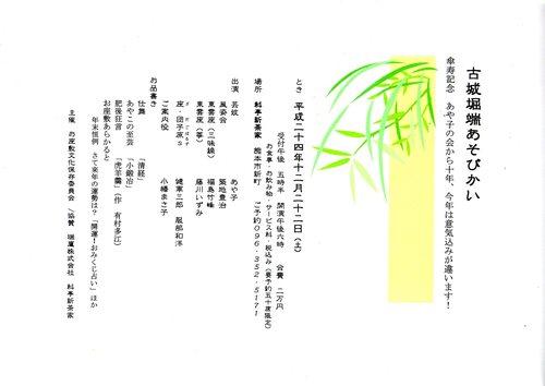 c0085539_1536458.jpg