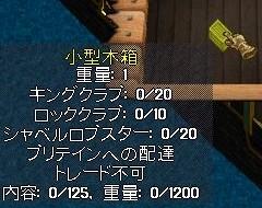 f0237749_2231526.jpg