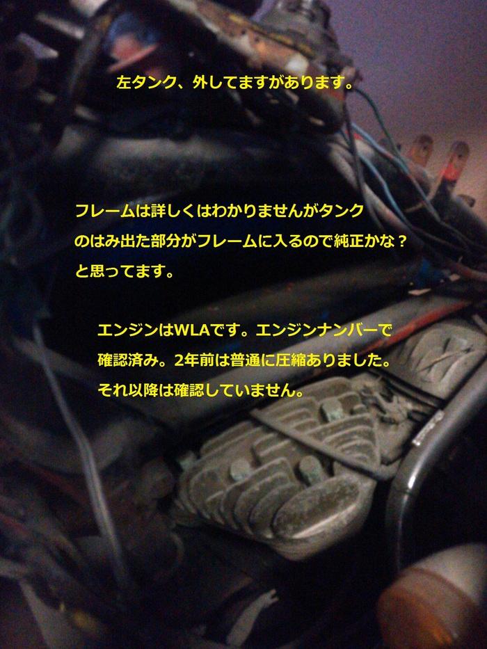 a0123462_18373780.jpg