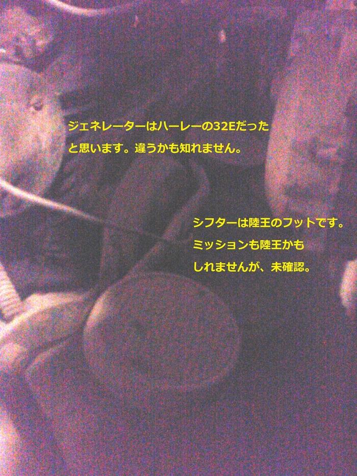 a0123462_18391621.jpg