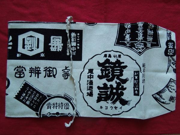 天神さんで一箱古本市 トロフィーノート_a0236063_016098.jpg