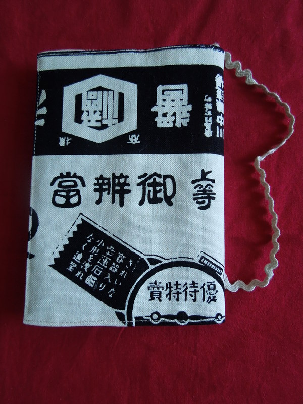天神さんで一箱古本市 トロフィーノート_a0236063_065663.jpg