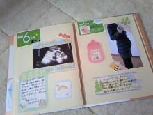 の切り抜きを使ったりして ... : 妊娠 エコー アルバム : すべての講義