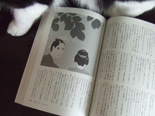 「小説すばる」1月号_e0182479_13273884.jpg
