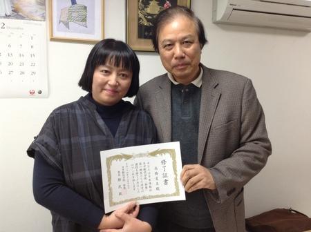 日中翻译学院首届日文中译高级班结业式今天在日本侨报社举行_d0027795_18265027.jpg