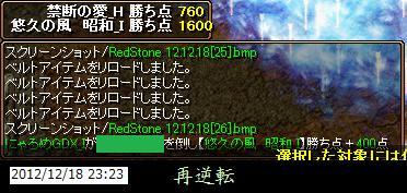 d0081603_0201999.jpg