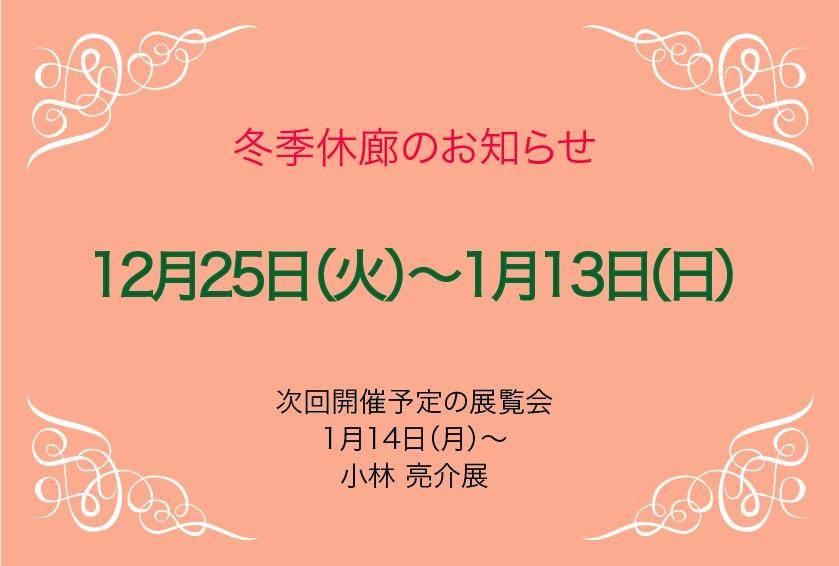 d0271004_1830201.jpg