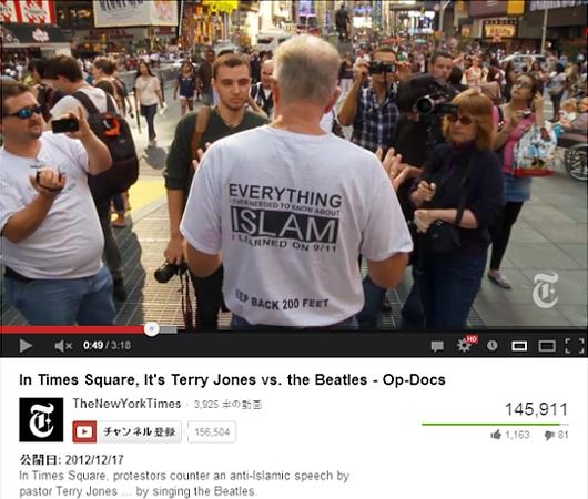ニューヨークで反イスラム教活動家VS.ビートルズ・・・勝者は???_b0007805_1452879.jpg