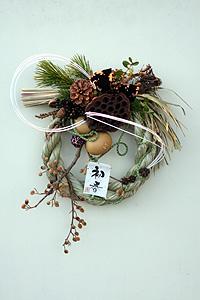 巳年の正月飾り_c0114811_23575431.jpg