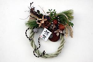 巳年の正月飾り_c0114811_23582727.jpg
