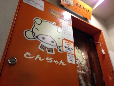 新大久保 とんちゃん 渋谷 西麻布 美容室 urban suite_e0152334_17115175.jpg