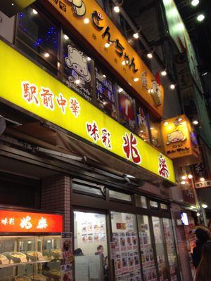 新大久保 とんちゃん 渋谷 西麻布 美容室 urban suite_e0152334_17115440.jpg