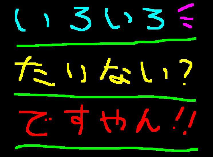 f0056935_1731676.jpg