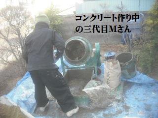浴室土間コン_f0031037_18275533.jpg