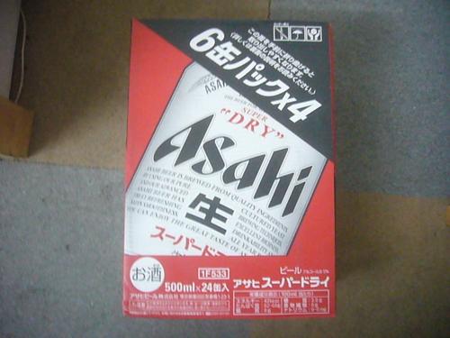 まだまだ年内納品出来ます!!   S・D-76  北海道札幌北広島_a0196542_20431974.jpg