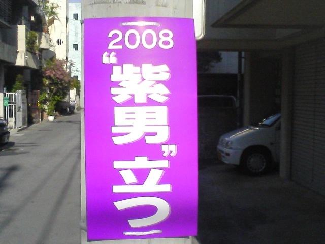 d0053751_1961334.jpg