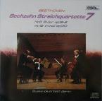 ベートーヴェン「第9」その後② ベートーヴェン作曲、弦楽四重奏曲第15番イ短調op.132_c0021859_3583498.jpg