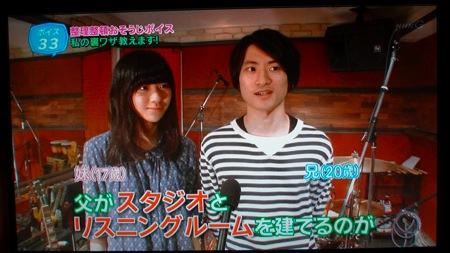 「鶴ヶ島の家・スタジオ」テレビ放映_f0230666_19403526.jpg