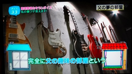 「鶴ヶ島の家・スタジオ」テレビ放映_f0230666_19411169.jpg