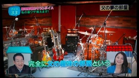 「鶴ヶ島の家・スタジオ」テレビ放映_f0230666_19421844.jpg