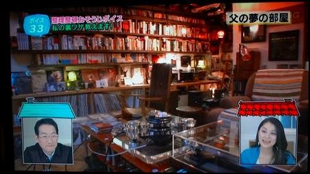 「鶴ヶ島の家・スタジオ」テレビ放映_f0230666_19425665.jpg