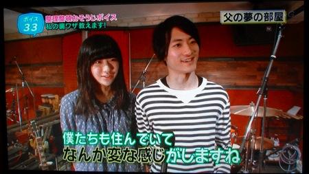 「鶴ヶ島の家・スタジオ」テレビ放映_f0230666_19453250.jpg