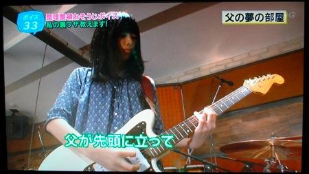 「鶴ヶ島の家・スタジオ」テレビ放映_f0230666_1945495.jpg