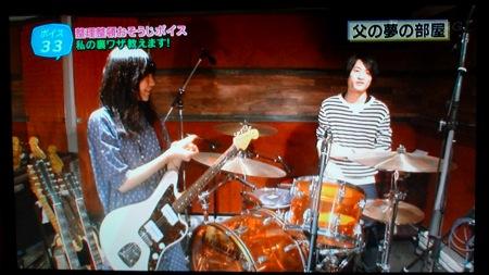 「鶴ヶ島の家・スタジオ」テレビ放映_f0230666_19464758.jpg