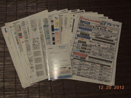 f0104277_2011184.jpg