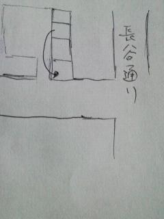 f0228680_95612.jpg