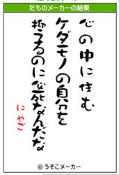 c0145183_1617567.jpg