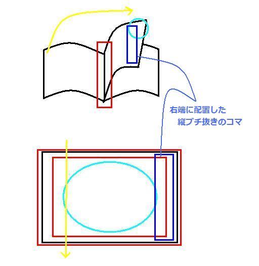 f0237885_22163860.jpg