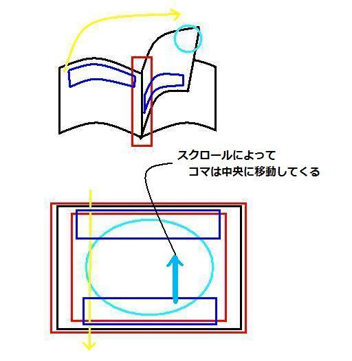 f0237885_22202081.jpg