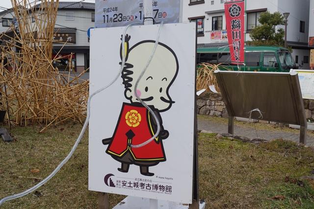 日本一の紅葉 教林坊、聖徳太子と教林坊、織田信長の魅力、お勧めしたい京都の紅葉、驚愕の安土教林坊①_d0181492_1895051.jpg