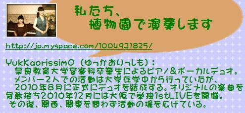 f0203094_10401842.jpg