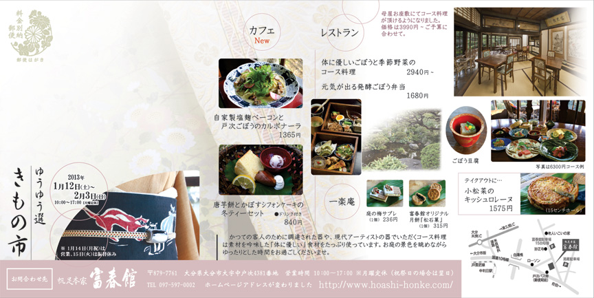 来年の展示会_c0256701_9304146.jpg
