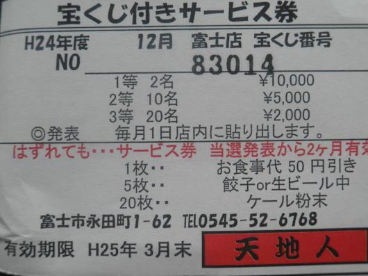 b0055202_21523596.jpg