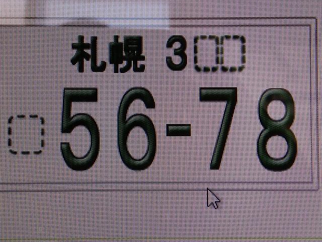 12月21日(金) 阿部ちゃんのニコニコブログ★_b0127002_1910262.jpg