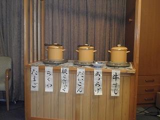 「おでん居酒屋」<アクティブライフ神戸>_c0107602_10475842.jpg