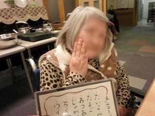 「おでん居酒屋」<アクティブライフ神戸>_c0107602_10475970.jpg