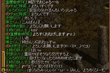 d0081603_150292.jpg