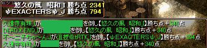 d0081603_1552552.jpg