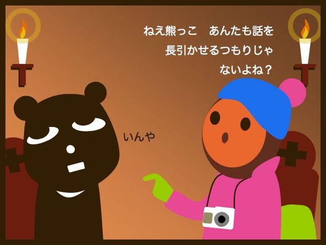 b0232704_14102588.jpg
