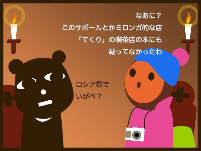 b0232704_1472470.jpg