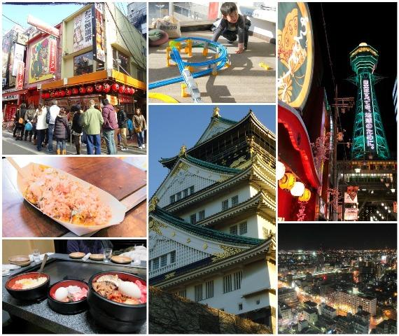 大阪旅行~2日目・最終日_a0169912_1484884.jpg