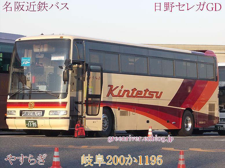 名阪近鉄バス 岐阜1195_e0004218_2016610.jpg