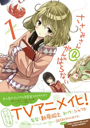 少年サンデー2+3合併号「名探偵コナン」発売中!!_f0233625_14282566.jpg